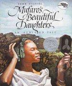 Mufaro's Beautiful Daughters book