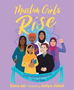 Muslim Girls Rise book