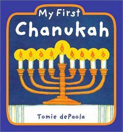 My First Chanukah book
