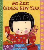 My First Chinese New Year book