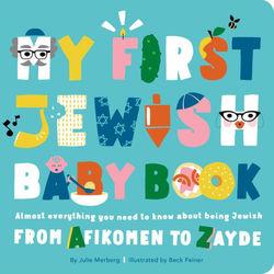 My First Jewish Baby Book book
