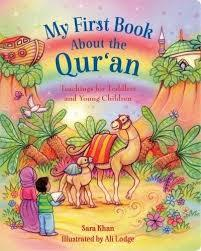My First Picture Book about the Qur'an book