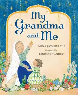My Grandma and Me book