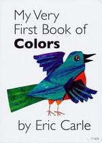 My Very First Book Of Colors book