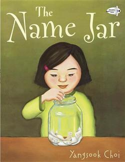 Name Jar book