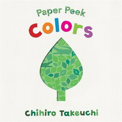 Paper Peek: Colors book