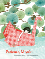 Patience, Miyuki book