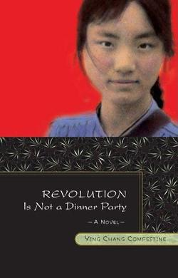 Revolution Is Not a Dinner Party book