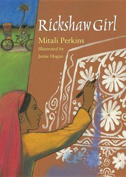 Rickshaw Girl book