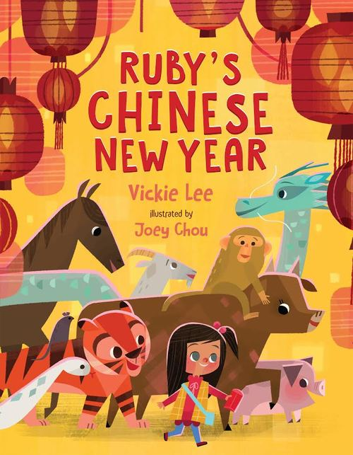 Ruby's Chinese New Year book