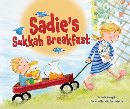 Sadie's Sukkah Breakfast book