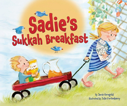 Sadie's Sukkah Breakfast book