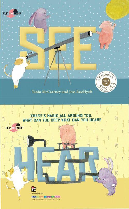 See Hear book