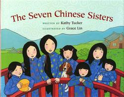 Seven Chinese Sisters book
