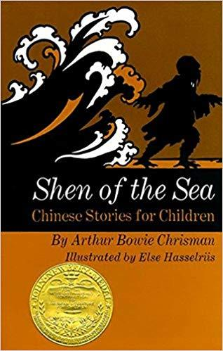 Shen Of The Sea: Chinese Stories for Children book