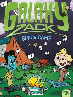 Space Camp book