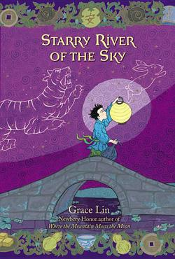 Starry River of the Sky book