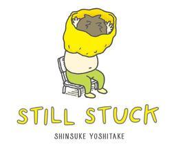 Still Stuck book
