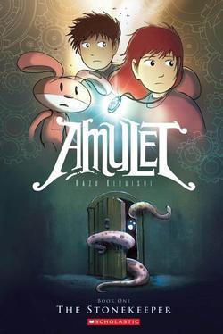 Stonekeeper (Amulet #1) book