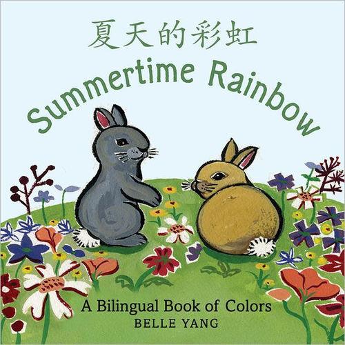 Summertime Rainbow book