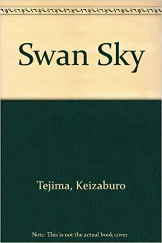 Swan Sky book