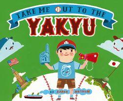 Take Me Out to the Yakyu book