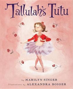 Tallulah's Tutu book
