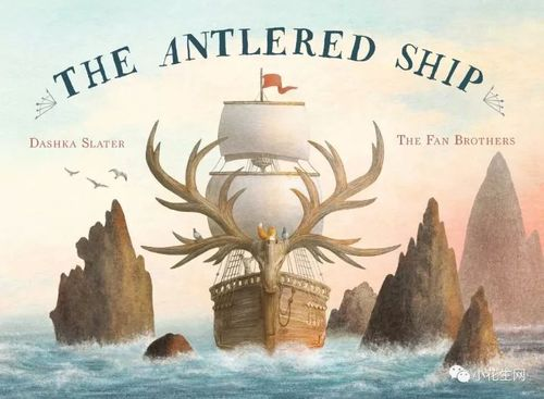 The Antlered Ship Book