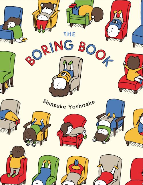 The Boring Book book
