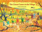The Circus Comes to the Village book