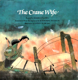 The Crane Wife book