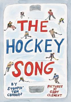 The Hockey Song book