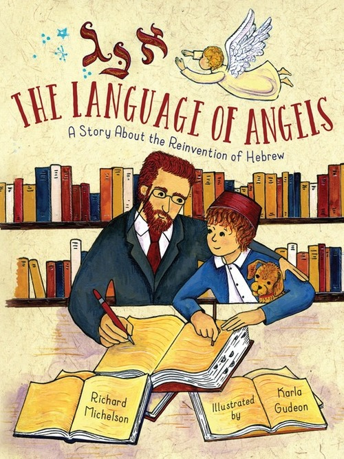 The Language of Angels book