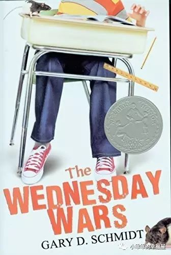 The Wednesday Wars book