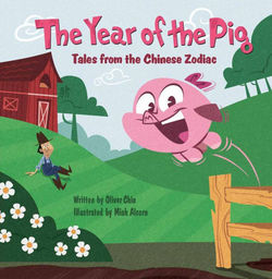 The Year of the Pig book