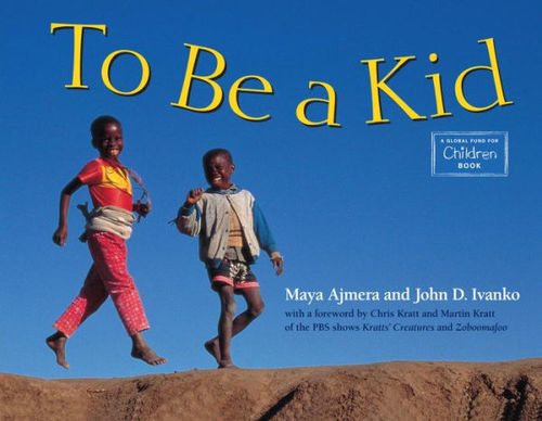 To Be a Kid book