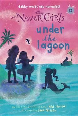 Under the Lagoon book