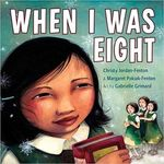 When I Was Eight book