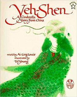 Yeh-Shen: A Cinderella Story from China book
