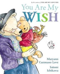 You are My Wish book