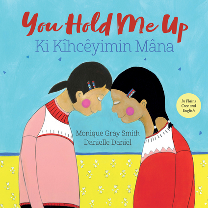 You Hold Me Up book