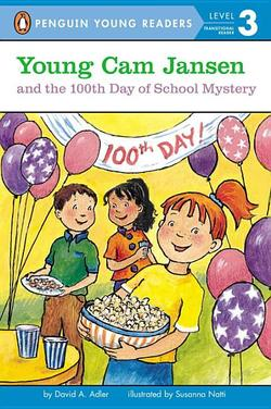 Young CAM Jansen and the 100th Day of School Mystery book