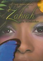 Zahrah the Windseeker book